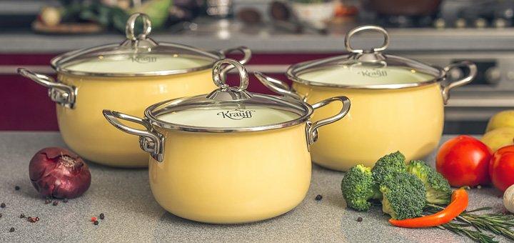 Скидка 25% на посуду к «чёрной пятнице» в интернет-магазине «Domadom»