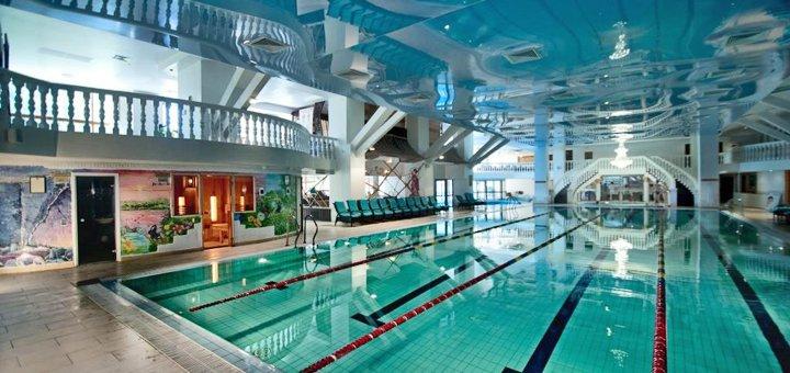 От 3 дней отдыха с пакетом «All SPA» в отеле «Royal Sun Geneva» в Трускавце