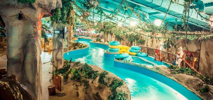 День студента в аквапарке Юрского периода «Dream Island»