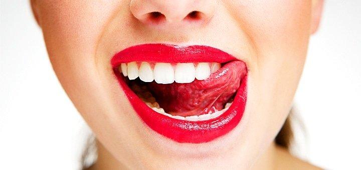 Стоматологические услуги в стоматологической клинике «Cosmos Dental Technology»! Отбеливание, установка пломб и др.!