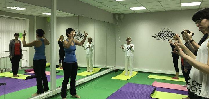 До 16 занятий хатха-йогой, пилатесом, восточными танцами в центре гармонии и здоровья «Лотос»