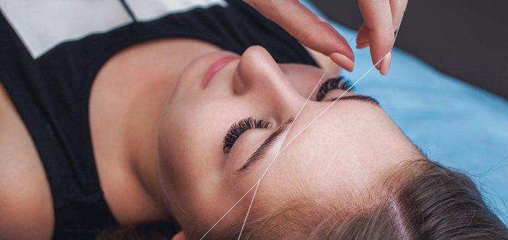 Тридинг усиков, бровей и любой зоны с нежелательными волосами на лице от «AntiSalon»