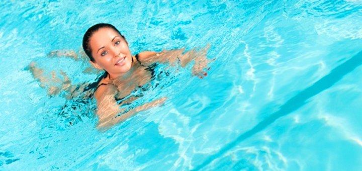 Скидка до 67% на занятия аквааэробикой для взрослых и беременных в бассейне «Aqualuna»