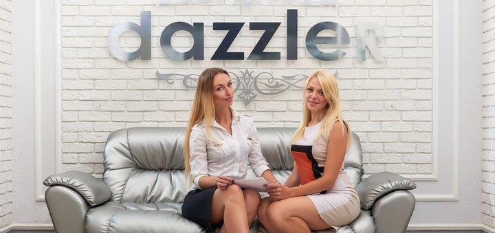 До 3 сеансов лечебного противовоспалительного ухода «АнтиАкне» в салоне «Dazzler»