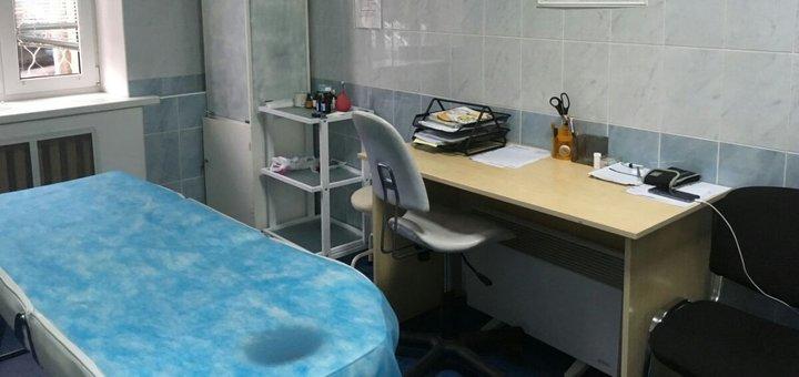Удаление доброкачественных кожных новообразований в медицинском центре «Family Clinic»