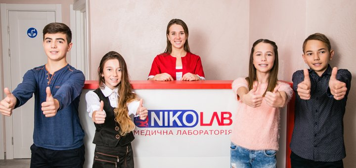 Диагностика и сдача анализов в сети диагностических лабораторий «Nikolab»