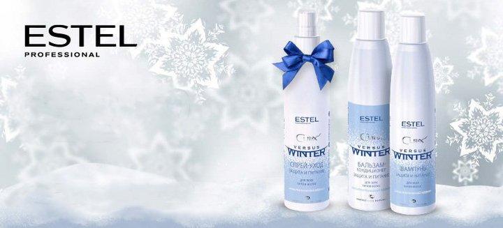 При покупке шампуня и бальзама «Estel Professional» — спрей-уход для волос в подарок!