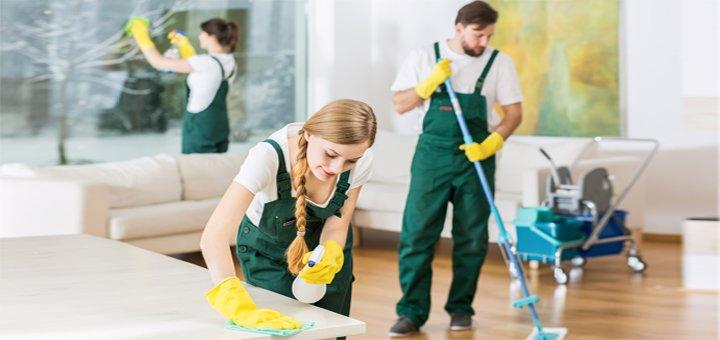 Скидка 30% на генеральную уборку от клининговой компапии «Империя чистоты»