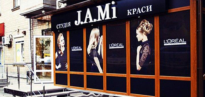 До 10 сеансов элос-эпиляции зон на выбор в студии красоты «J.A.Mi»
