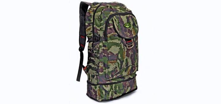 Скидка 30% на туристические рюкзаки в интернет-магазине «СпортКайф»+подарок