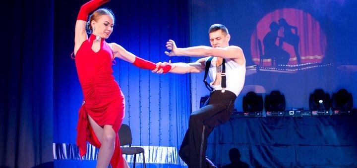 Скидка 30% на занятия бальными танцами для взрослых от студии танца «Альфа денс»