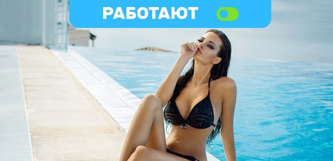 Shutterstock_371949001