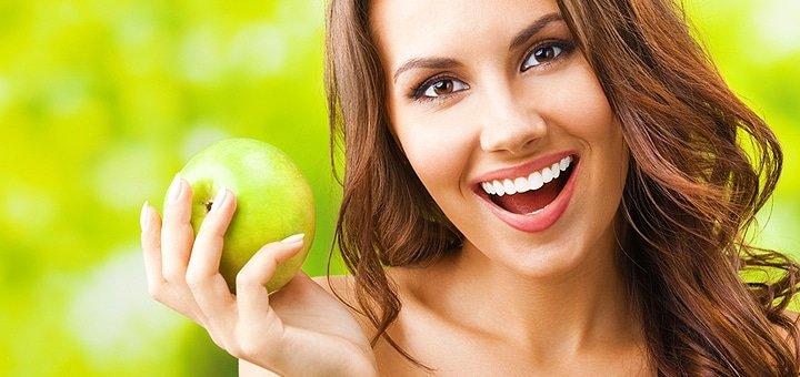 Скидка до 59% на лазерное отбеливание зубов системой Magic Smile в клинике «Салюс»