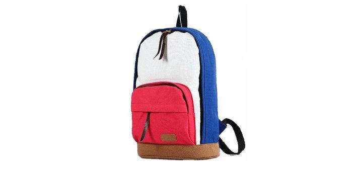 Скидка 20% на городские рюкзаки в магазине «ТАУТОРГ»