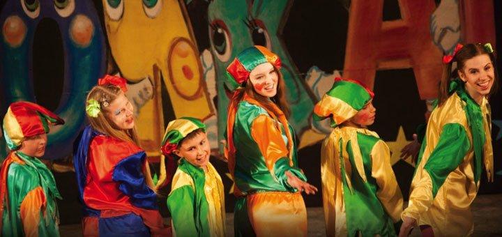 Скидка 50% на спектакли в Мариупольском Театре Кукол