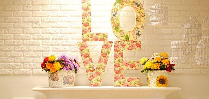 Фотосессия «Love story» ко Дню влюбленных в фотостудии «Twenty 29 Nine»