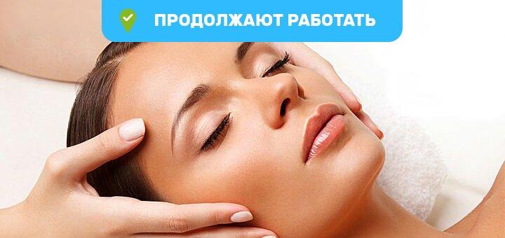 До 10 сеансов пластического массажа лица в центре «Studio-Laser»