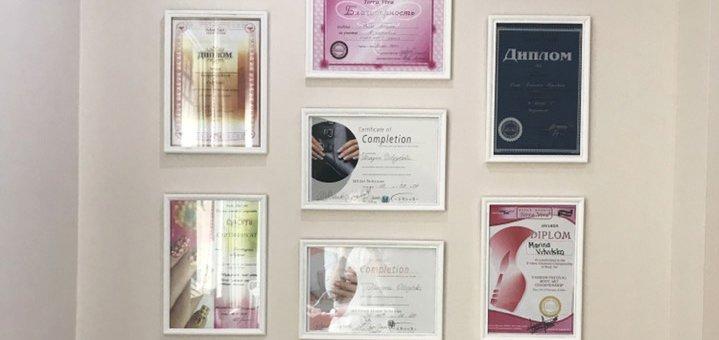 Скидка 30% на маникюр с покрытием гель-лаком в студии красоты в «Magic nails»