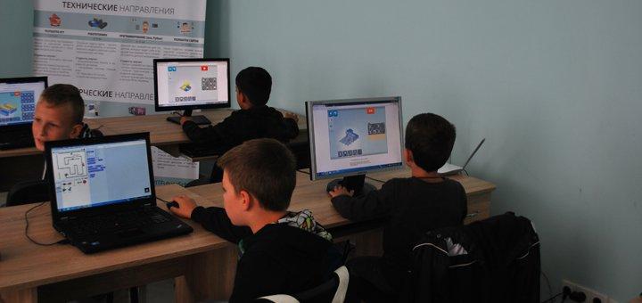 Месяц обучения для детей по направлению технический или творческий курс в «IT Future School»
