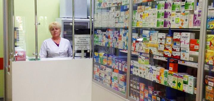 Обследование у терапевта в медицинском центре «Pharmaclinic»