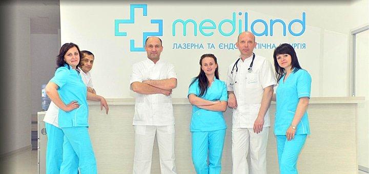 Развлечения у гинеколога 23 фотография