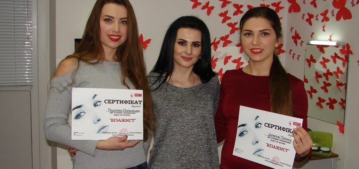 Курсы визажа в школе визажа «Make Up Star»