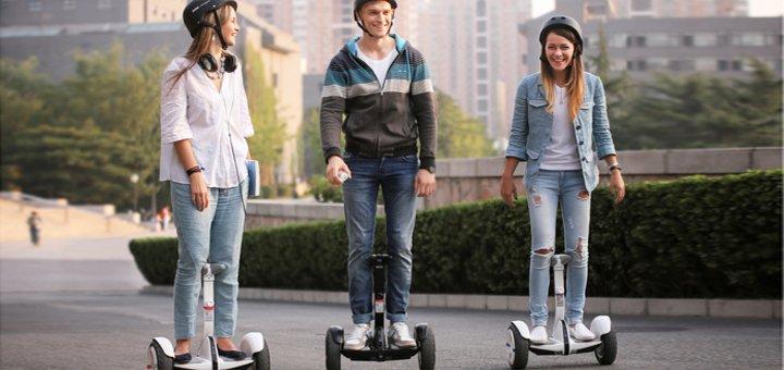 Скидка 50% на 30 или 60 минут катания на гироскутерах Ninebot Minipro в ТРЦ «Dream Town»