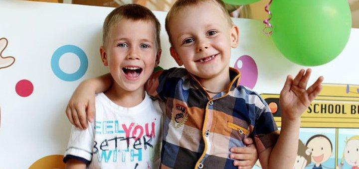 До 3 месяцев занятий английским языком в детском центре «Smile Kids»