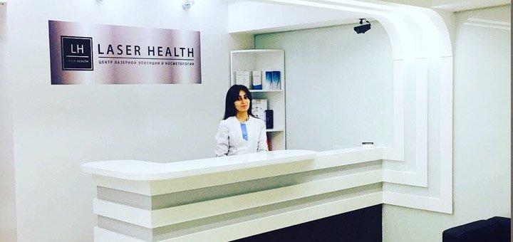 Скидка до 72% на инъекции Dysport в Клинике «Laser Health»