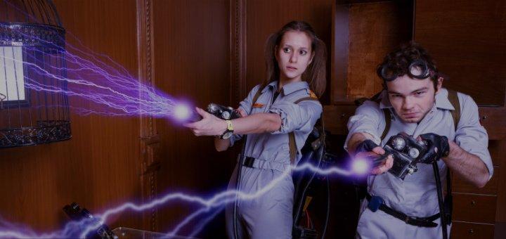 Посещение квест-комнаты «Охотники за привидениями» от «Rest Expert»