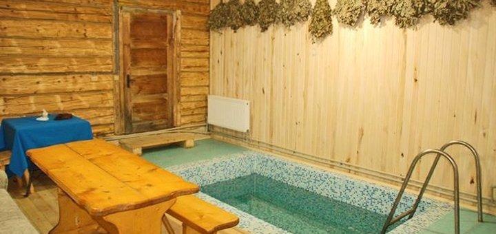 От 3 дней отдыха с питанием и баней в отеле «Затишок» на курорте Пилипец