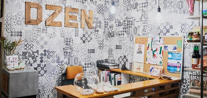 До 24 занятий йогой для взрослых в студии «DZEN»