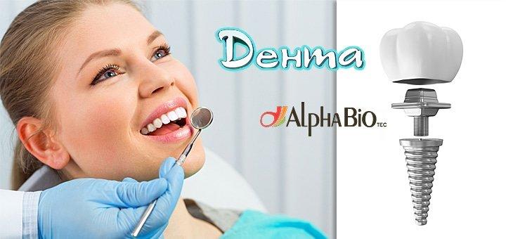 Сертификация зубных инплантантов в украине сертификация по iii категории икао