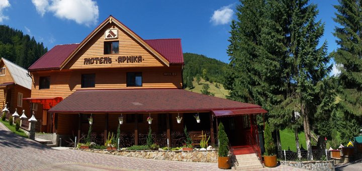 От 4 дней отдыха с питанием и посещением сауны в отеле «Арника» у легендарного озера Синевир