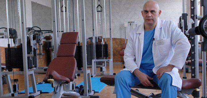 Курс лечения спины в сети медицинских центров Доктора Бубновского