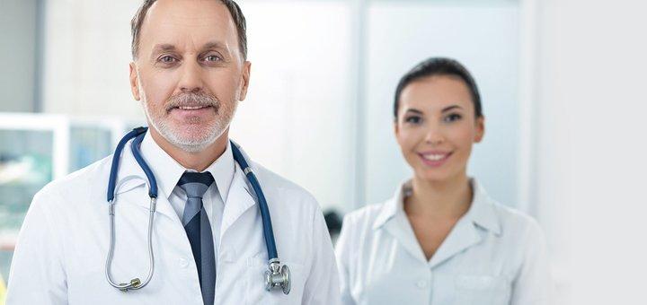 Обследование у кардиолога от медицинского центра «Family Clinic»