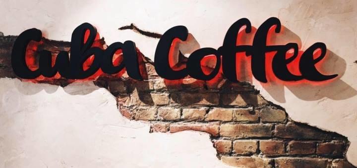 Скидка 50% на все кофейное меню в кофейне «Cuba Coffee Brew»