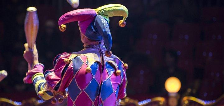До 16 занятий для детей от 3 до 20 лет в цирковой школе «Flex»