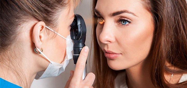 Консультация и обследование офтальмолога в кабинете «Око Ок Оптика»