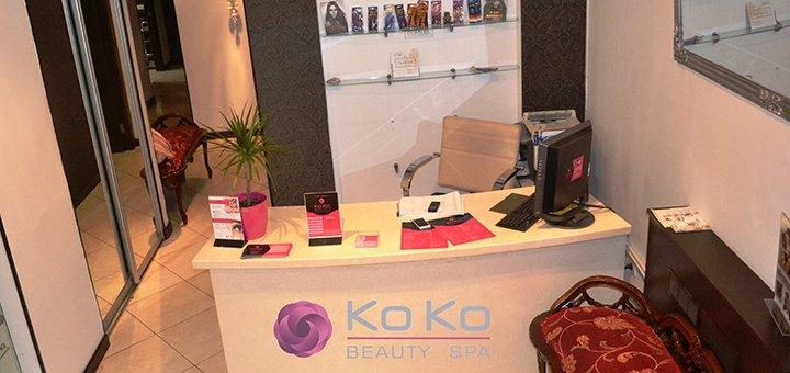 SPA-программа «Tropical Extracts» в салоне красоты «Коко Beauty Spa»