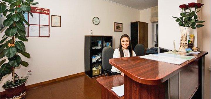 От 4 дней отдыха с питанием и оздоровлением минеральными водами в отеле «Наби» в Трускавце