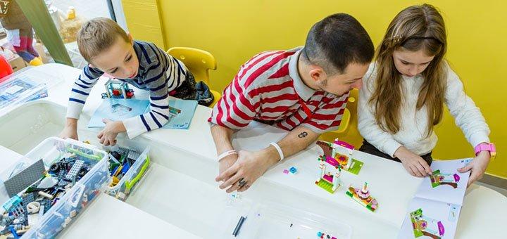 Детские развлечения в семейной леготеке «Le Joy»