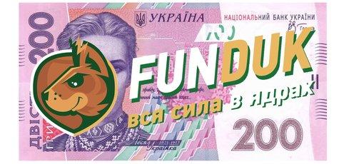 Bonusn-grosh-200-grn-59164198529389