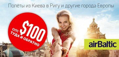 Bt_web_banneri_ua_hoc_campaign_ru_720x340px_220715
