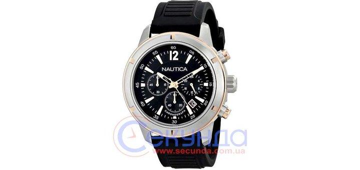 Полная распродажа! Скидка -50% на часы Nautica в магазине «Секунда»