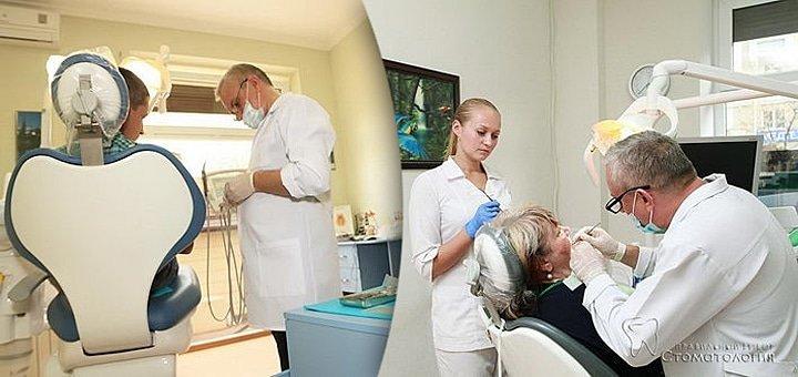 Профессиональное фото-отбеливание зубов системой ZOOM-3 с фторированием в стоматологии «Правильный выбор»!