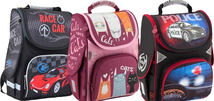 Финальная распродажа школьных рюкзаков - скидки до 50%!
