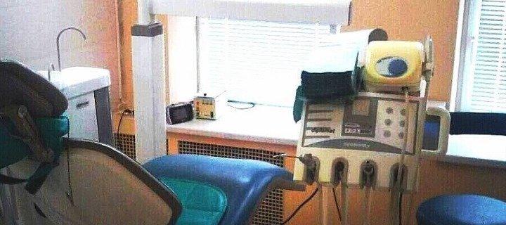 Скидка до 57% на плазмотерапию в стоматологии в медицинском центре «Моя Клиника»