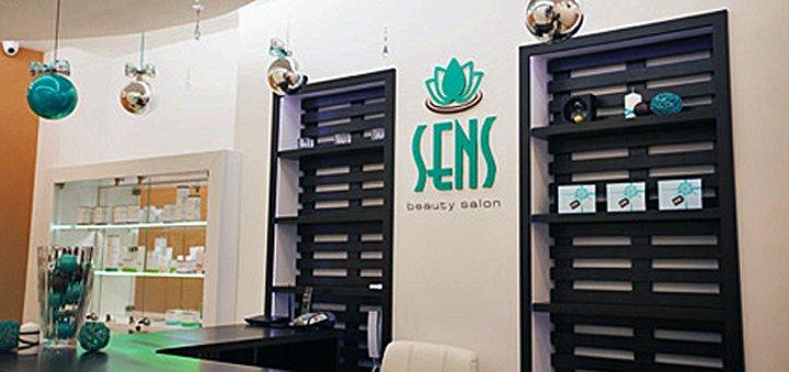 До 3 сеансов лазерной эпиляции любой зоны диодным лазером в салоне красоты «SensBeauty»