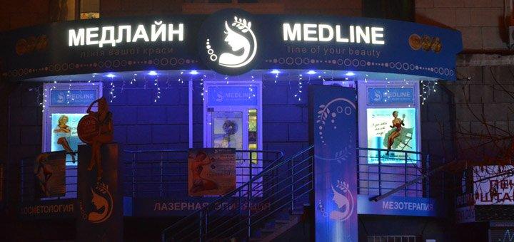 Удаление сосудистой сеточки, звездочек и купероза в центре лазерной косметологии «Medline»
